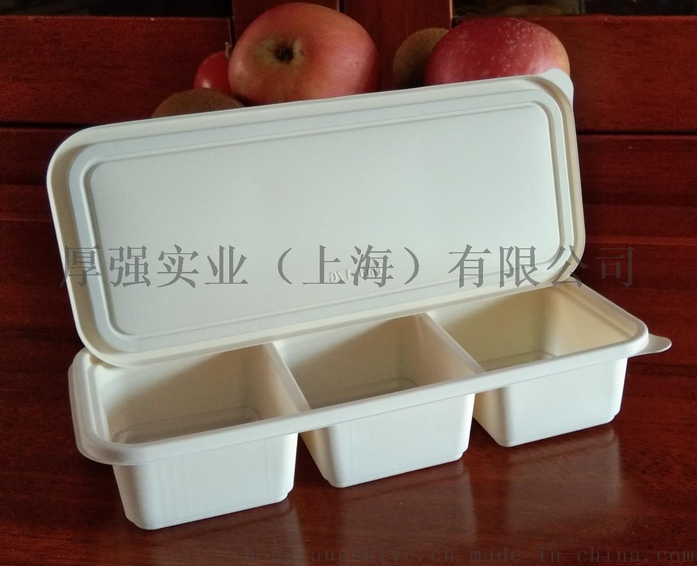 三格便当盒特写图.png