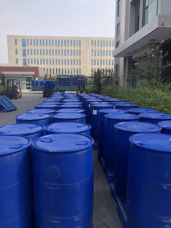 丙烯酸异丁酯 现货供应 高品质工业级化工原料761260512