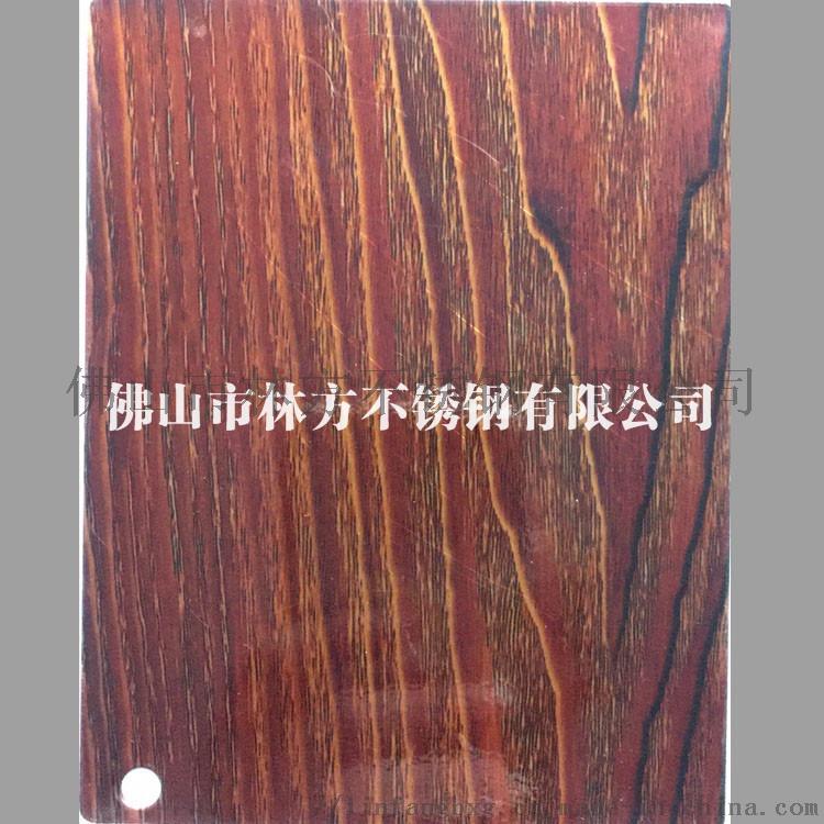 木纹004.jpg