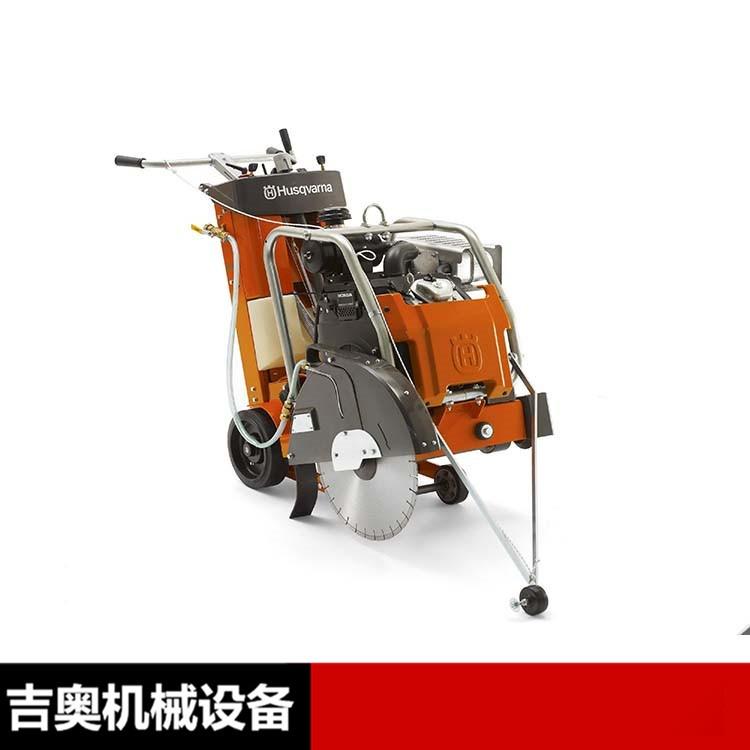 吉奥马路切割机切缝机 (11).jpg