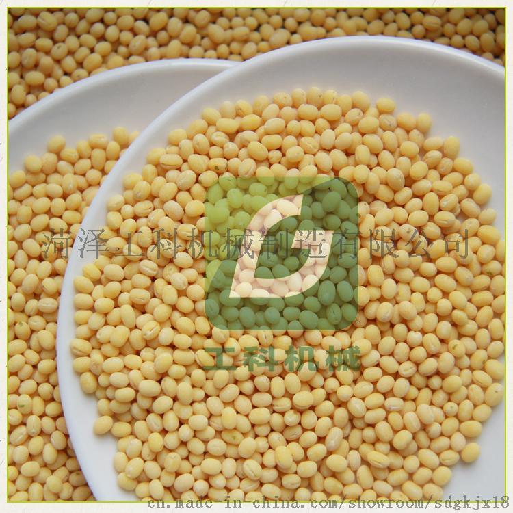 國內先進綠豆乾法整粒脫皮機破損率極低36166632