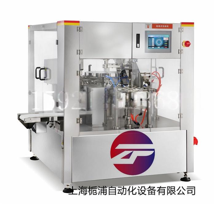 立式包装机,颗粒包装机,粉末包装机740573022