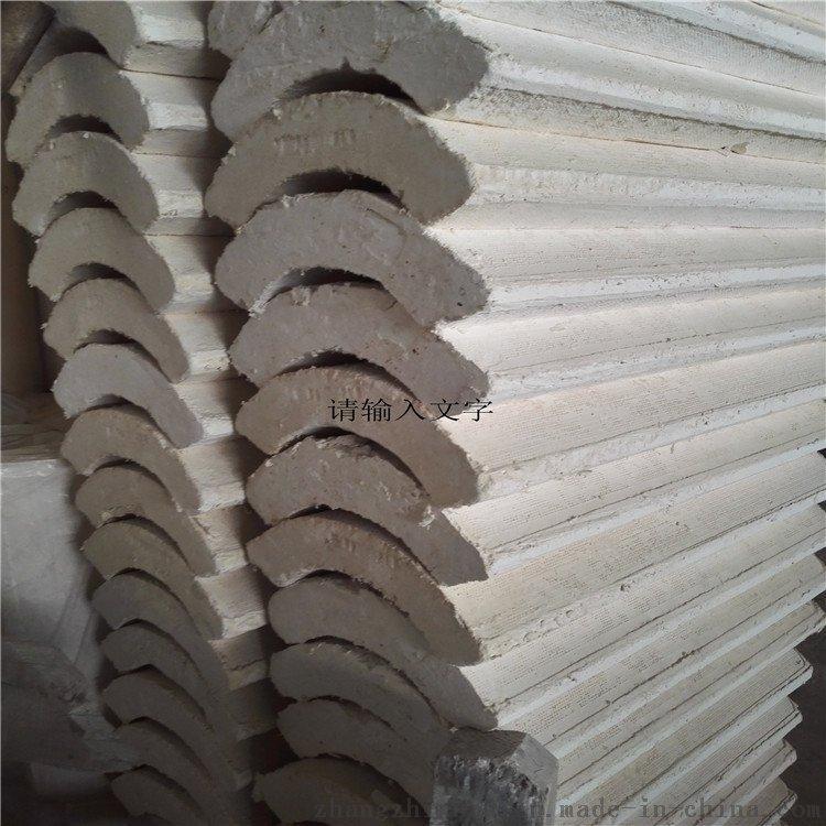 250*50矽酸鈣管殼 華鑫矽酸鈣保溫板廠家739850162