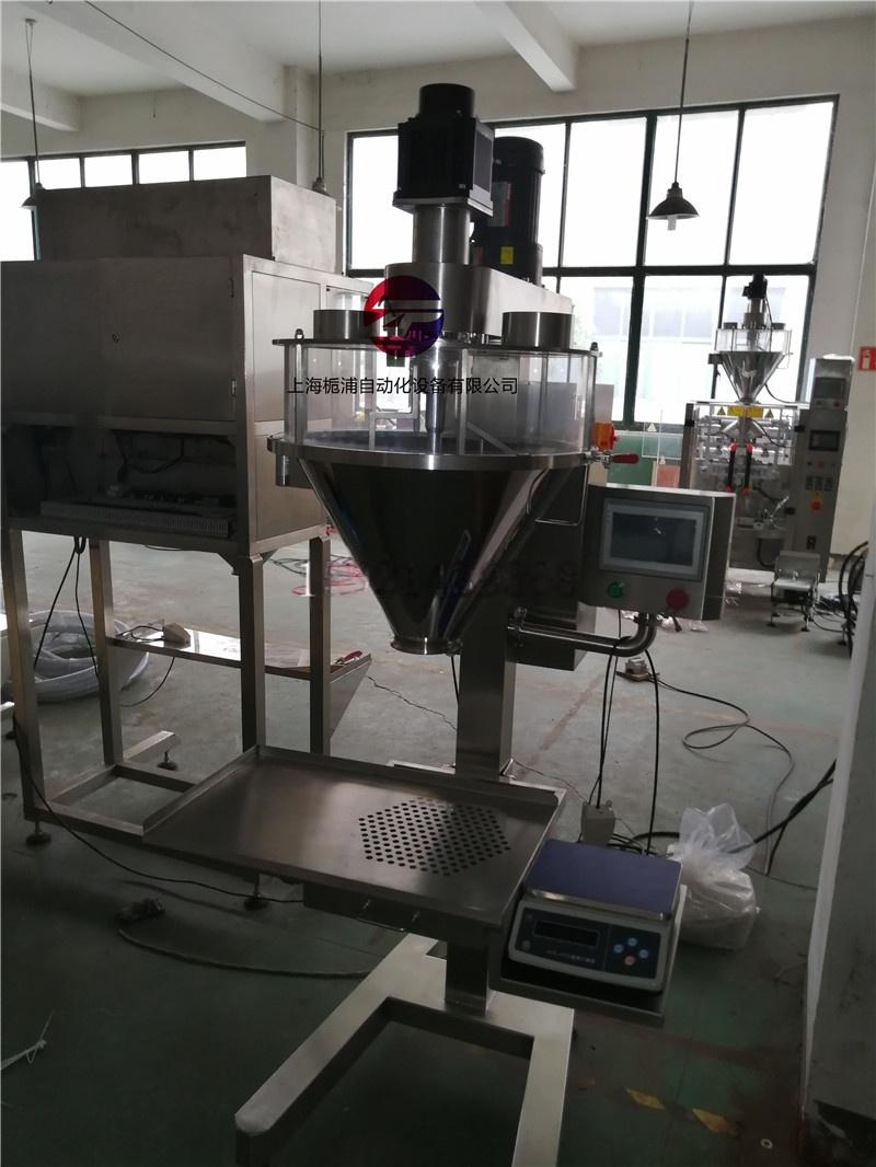 粉末包装机,粉剂包装机,粉末罐装生产线41000662