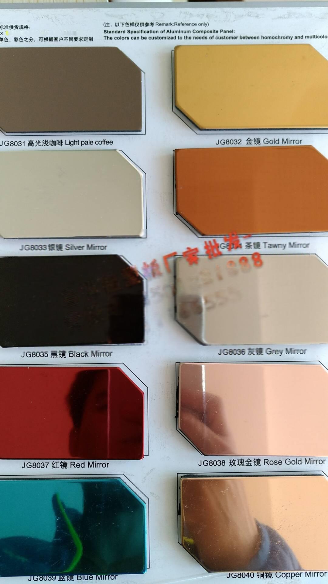 铝塑板厂家批发,铝塑板厂家43601542