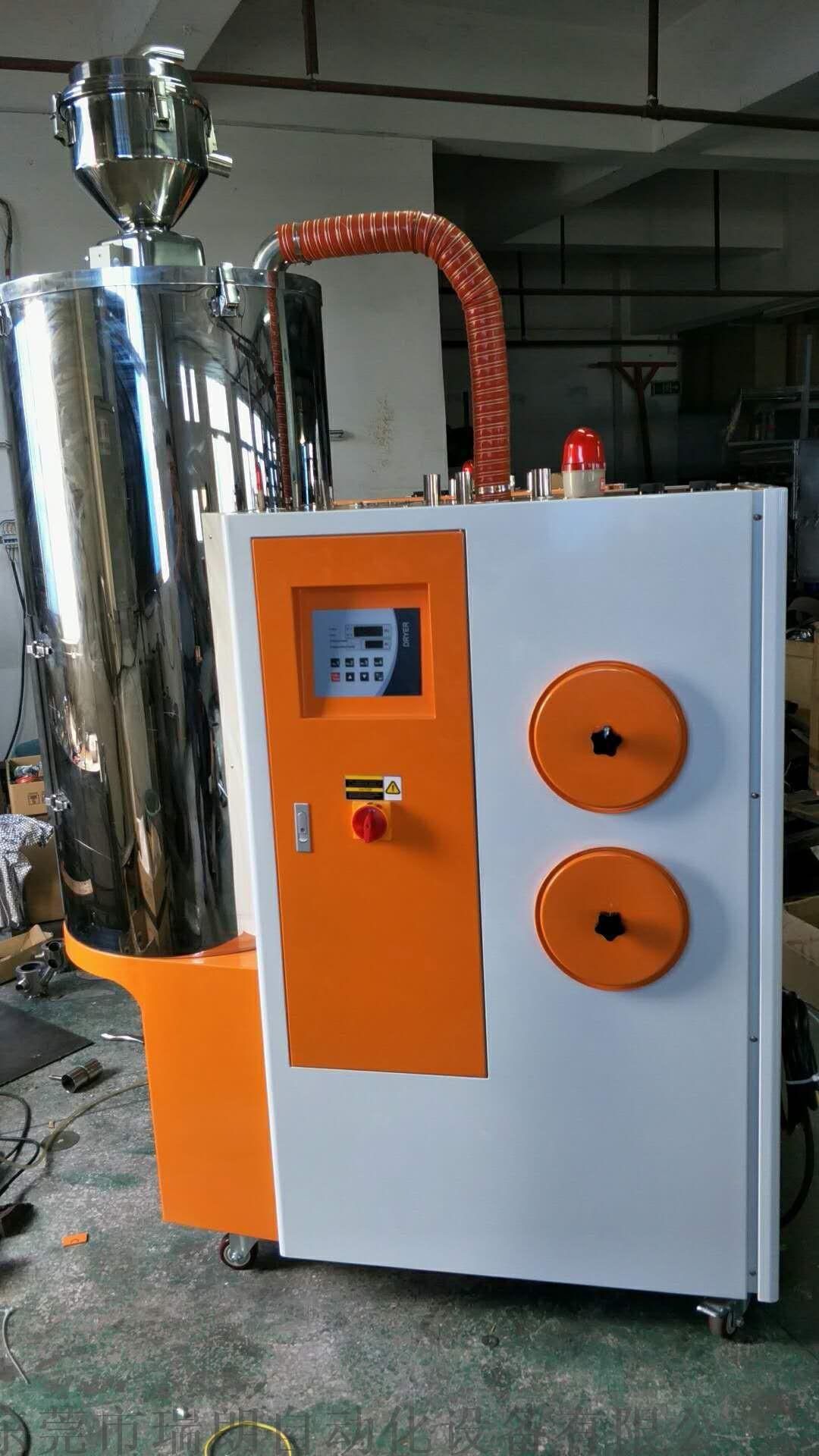 RLSH-50除湿机,三合一体输送除湿机801581515