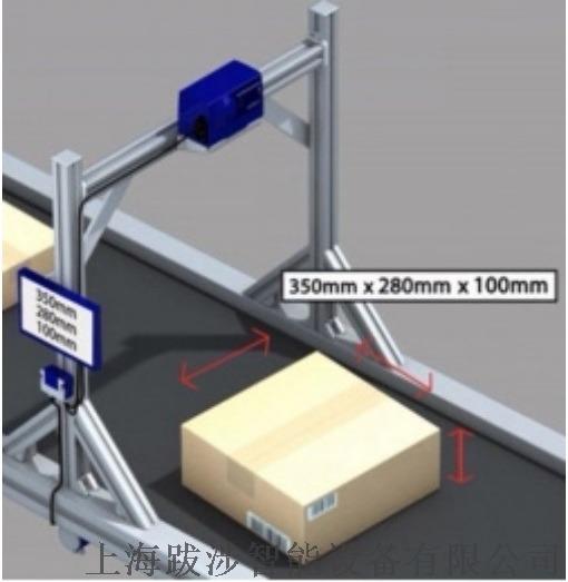 电商快递纸箱包裹托盘体积测量设备