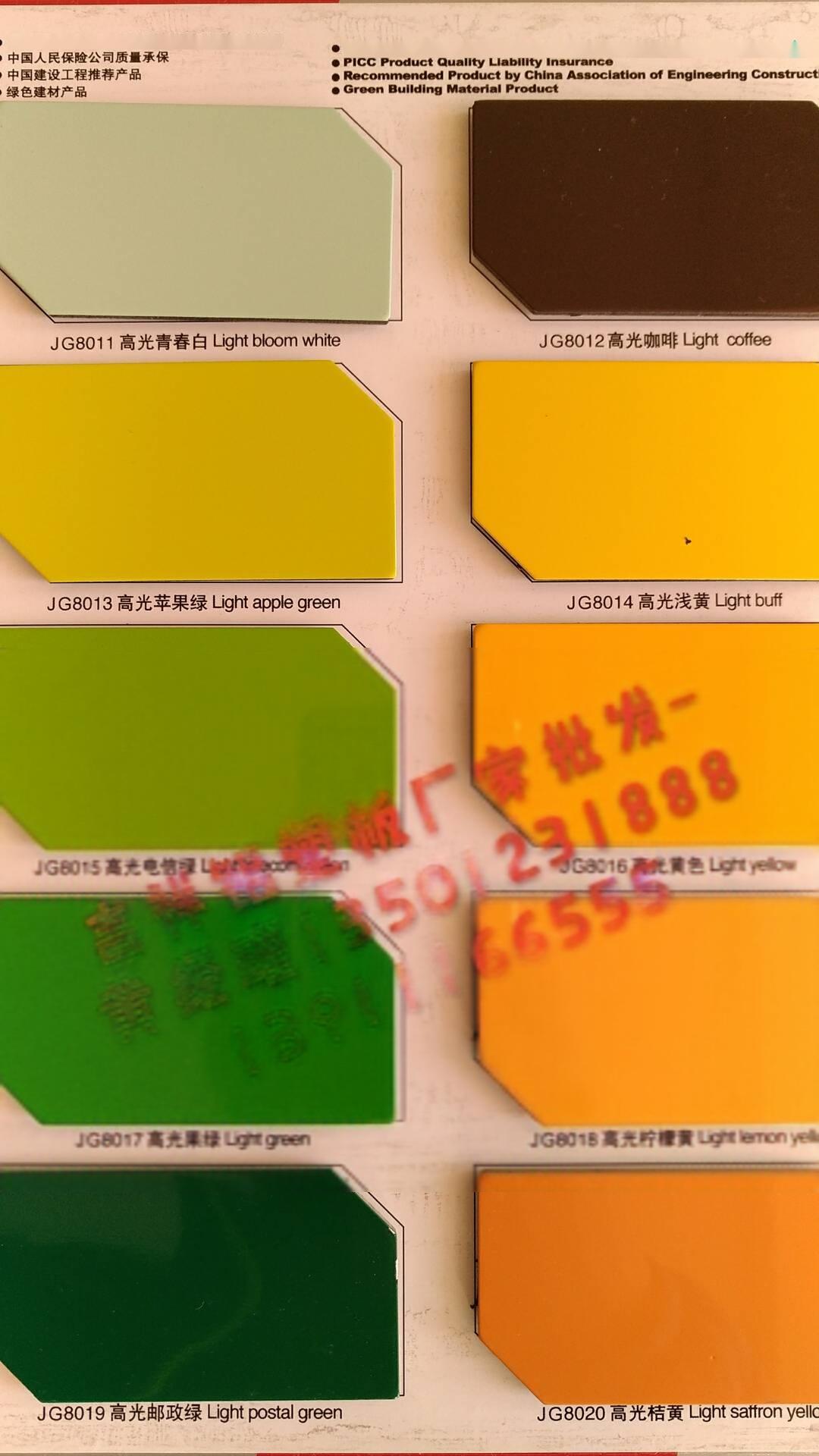 铝塑板厂家批发,铝塑板厂家43601402