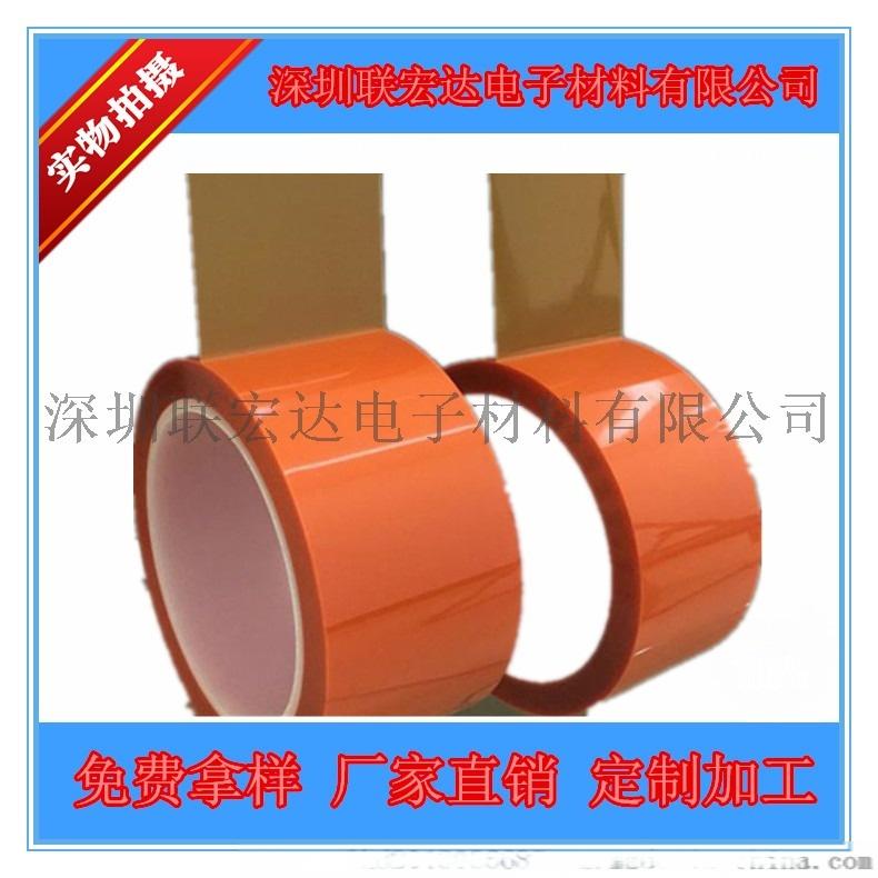 橙色PET-3