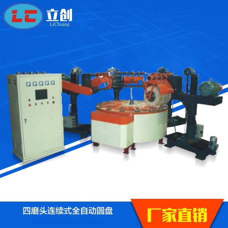 四磨頭連續式自動拋光機LC-ZP904.jpg