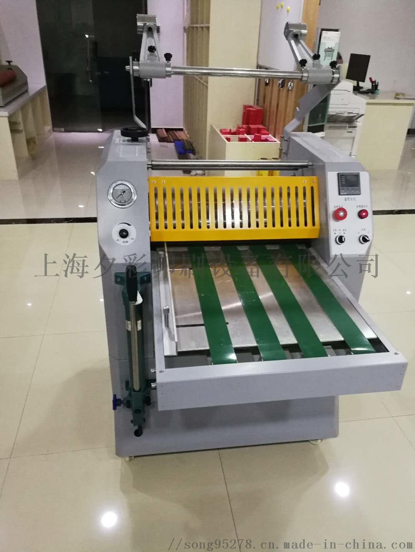 FM520B覆膜机重型液压  上海夕彩796455755