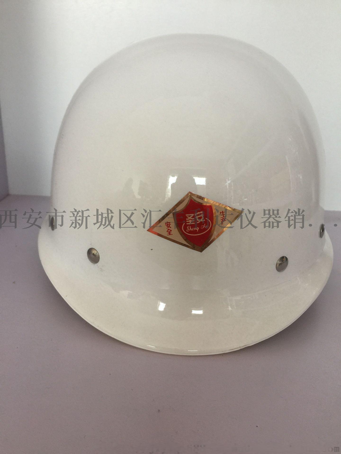 西安安全帽哪里有卖安全帽13772489292813761395