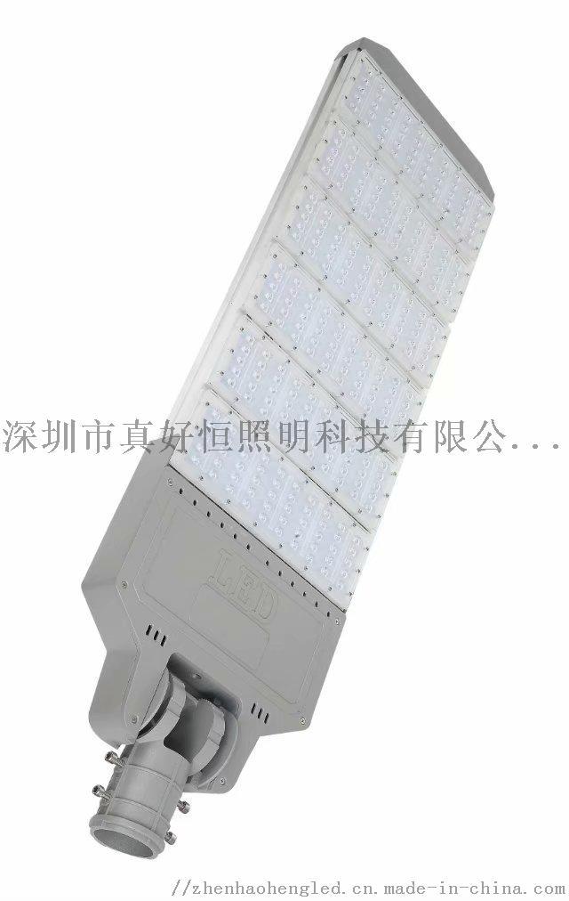 智慧路燈可調光模組路燈-LED模組投光燈-茂碩電源92090115