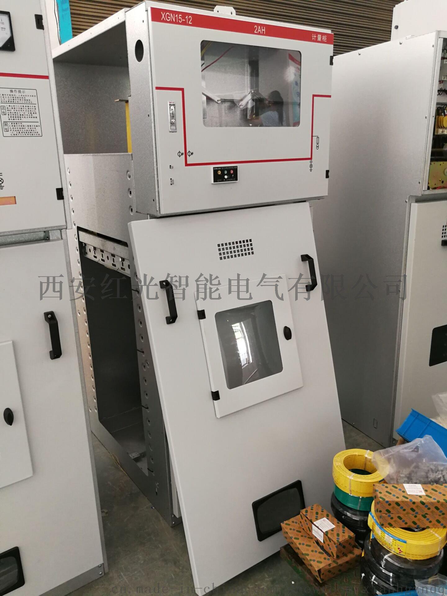 10KV高壓電纜分支箱進線帶負荷開關保護770513625