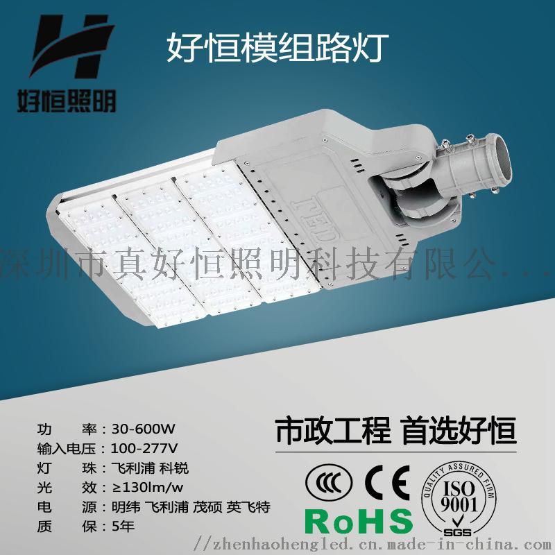 智慧路燈可調光模組路燈-LED模組投光燈-茂碩電源808234195