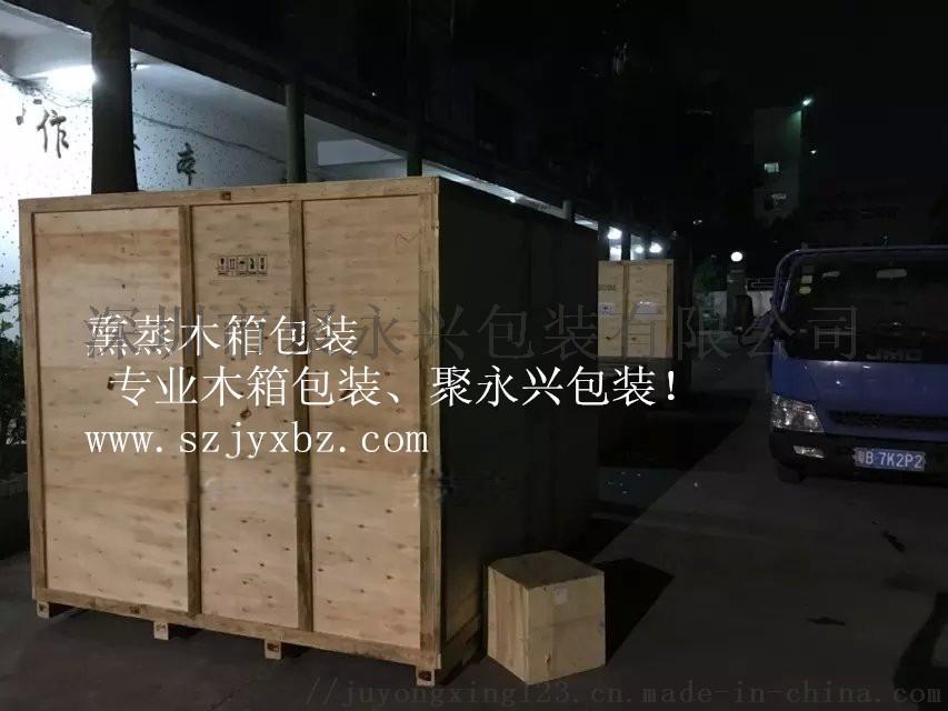 JYX--23.jpg