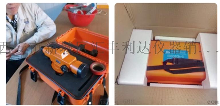 西安哪里有卖水准仪水平仪测绘仪器873445605