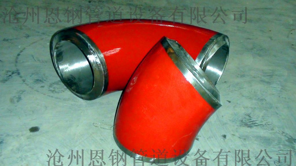 P22无缝钢管P22合金高压管件149428555
