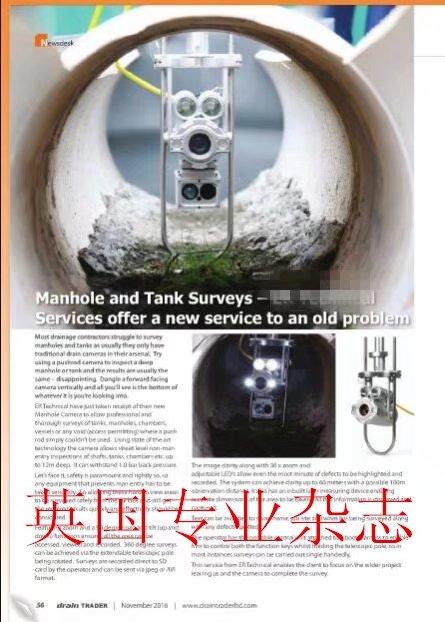 北京天津唐山管道高清无线潜望镜QV4.0厂家供应45378315