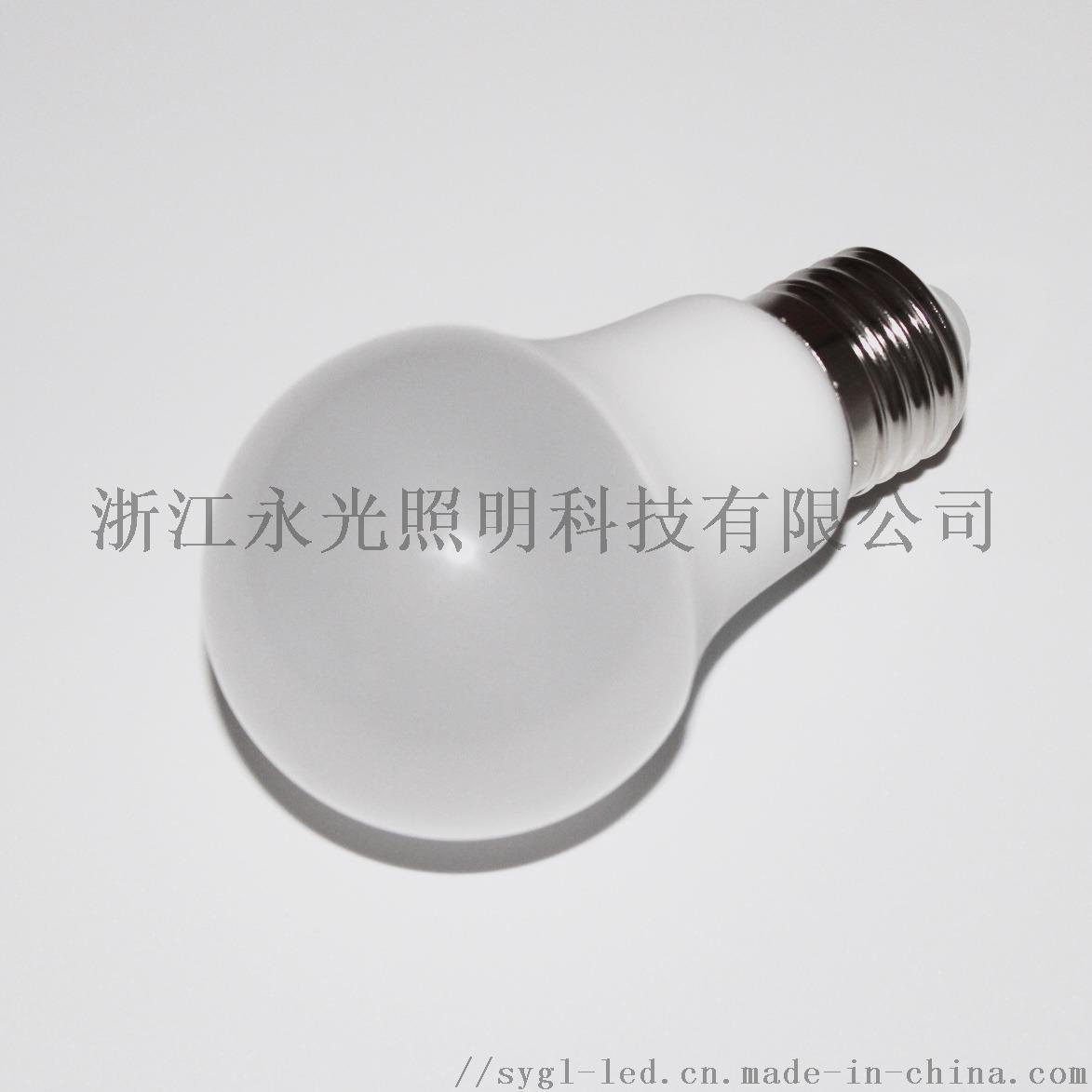 阿里巴巴材料IMG_1107(20201021-033223).JPG