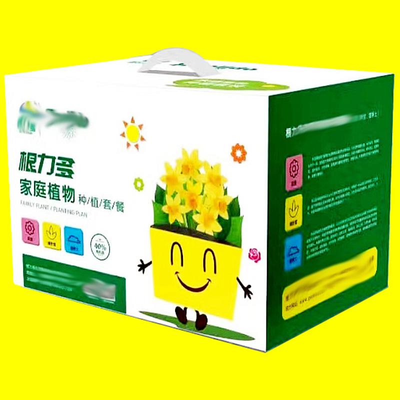 肥料包装设计8.jpg