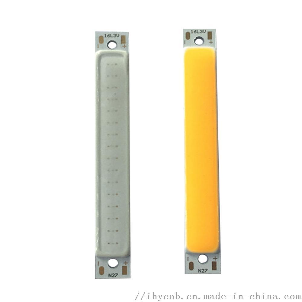 宁海COB光源定制3v工作灯专用1w光源COB104315445