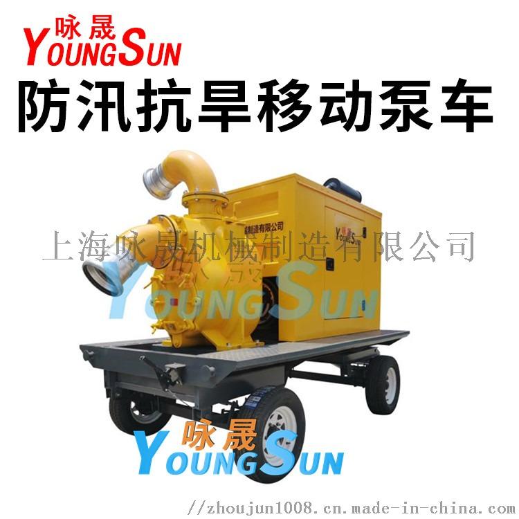 6寸柴油排污泵 柴油机6寸泵155207135