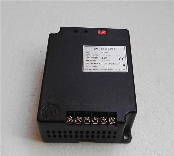 BC7033A (2).jpg