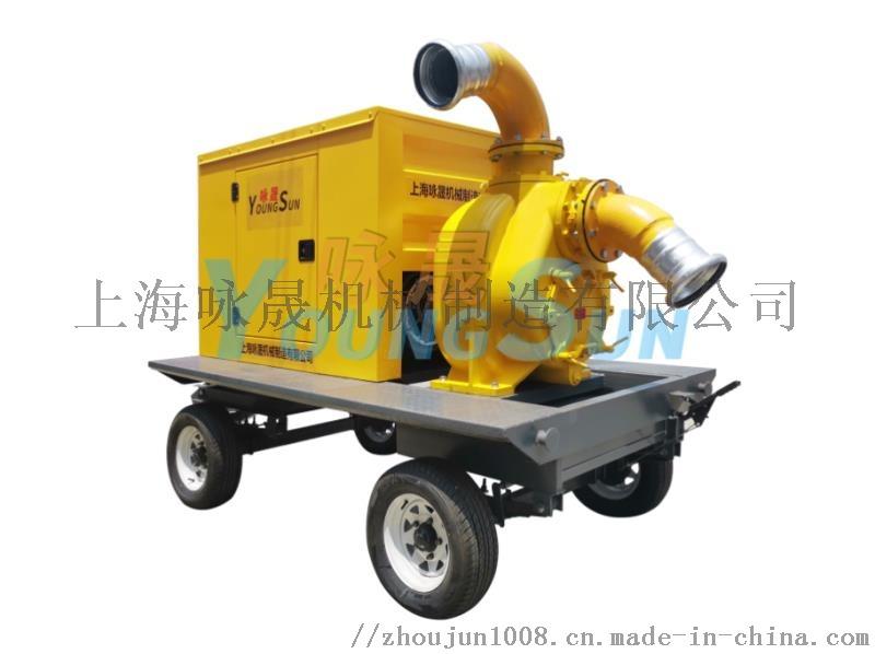 6寸柴油排污泵 柴油机6寸泵155207155