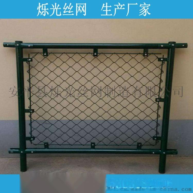 绿色排球场护栏网 绿色围网运动场现货围网护栏网直销808117792
