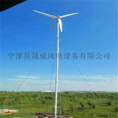 广东2千瓦小型全铜缠绕家用小型风力发电机778814592