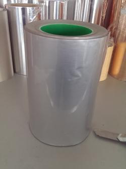 麦拉铝箔胶带-2