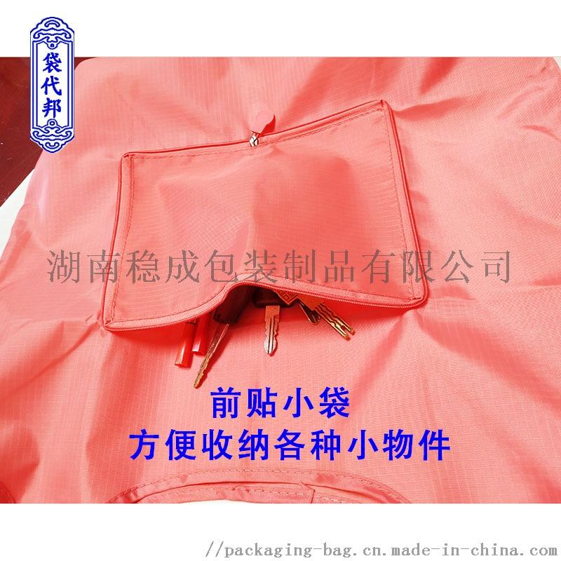 折叠式购物袋 环保广告宣传袋 LOGO防水袋 便携可折叠收纳袋定制 (1).jpg