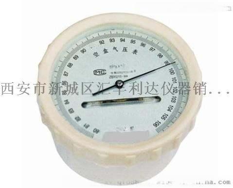 西安DYM3空盒气压表,空盒气压计791976915