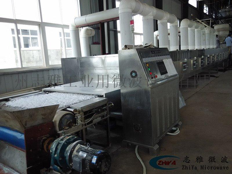 微波电池材料干燥机、电池材料微波干燥设备771882565