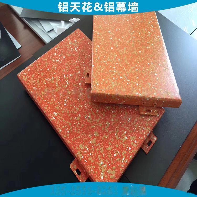 3、外墙氟碳漆铝单板 (29).jpg