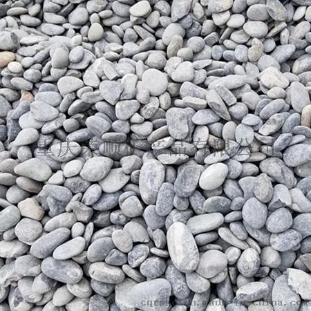 灰色鹅卵石3-5cm