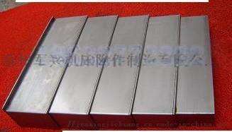 伸縮式機牀防護罩鋼板防護罩導軌防護罩生產廠家792742722