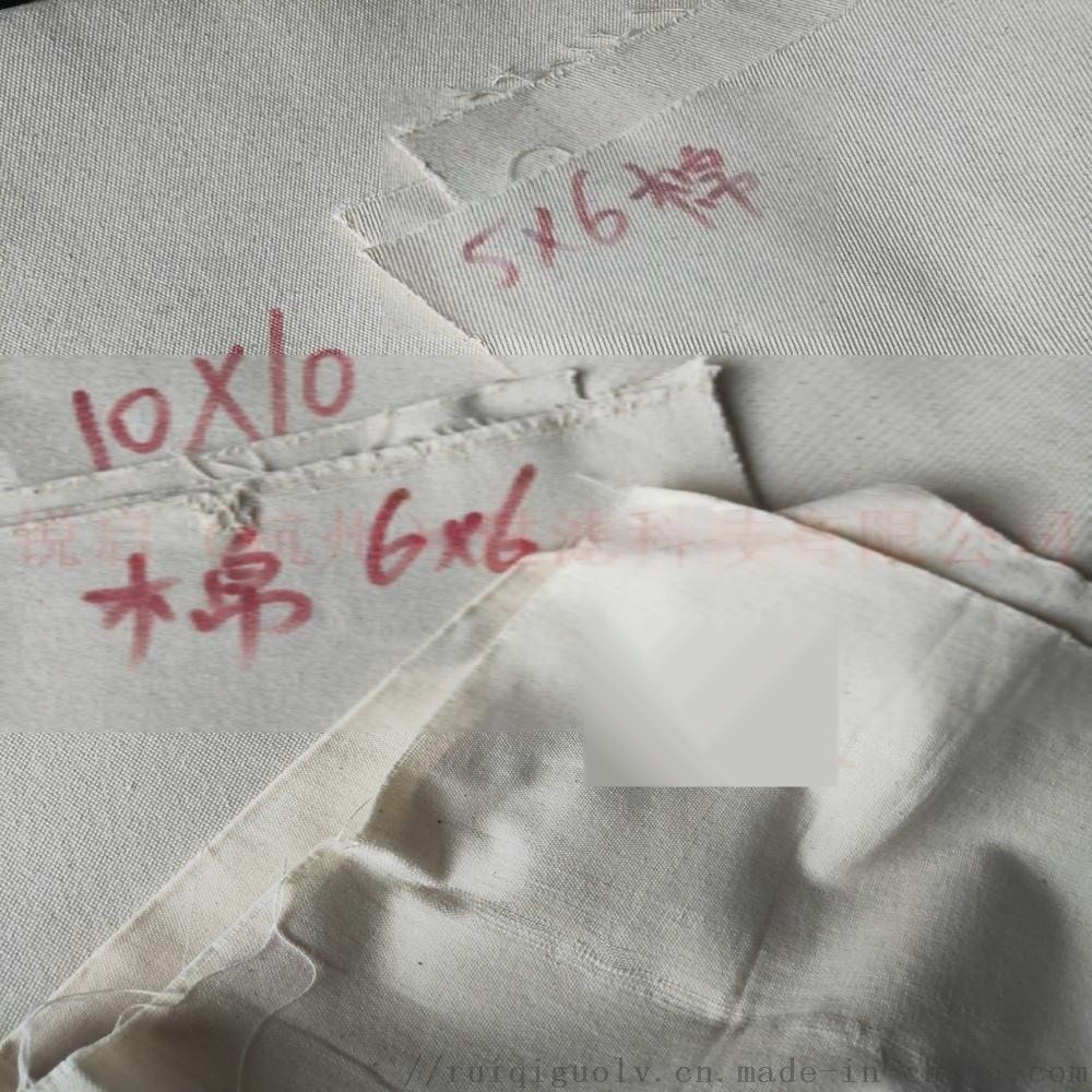 帆布棉布尺寸定制厂家直销764290302
