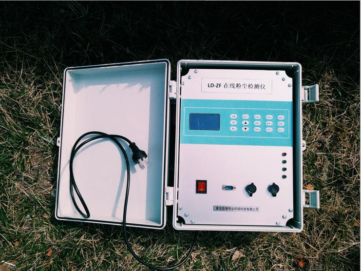 在线式粉尘浓度检测仪LB-ZXF  1.jpg