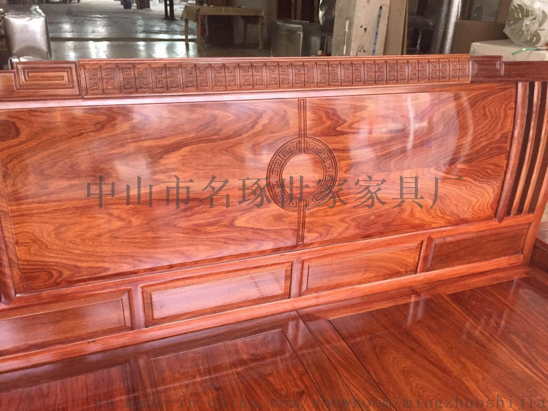 新中式刺蝟紫檀紅木大牀1.8米名琢世家3件套價格745068562