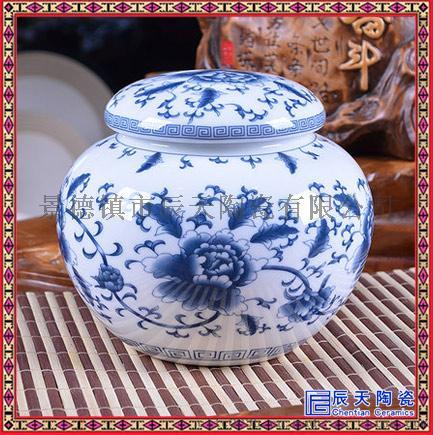 新品手绘陶瓷茶叶罐 便携式茶叶罐 黄釉陶瓷茶叶罐60891445