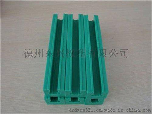 塑料導軌 UHMW-PE鏈條導軌 超耐磨自潤滑742035782