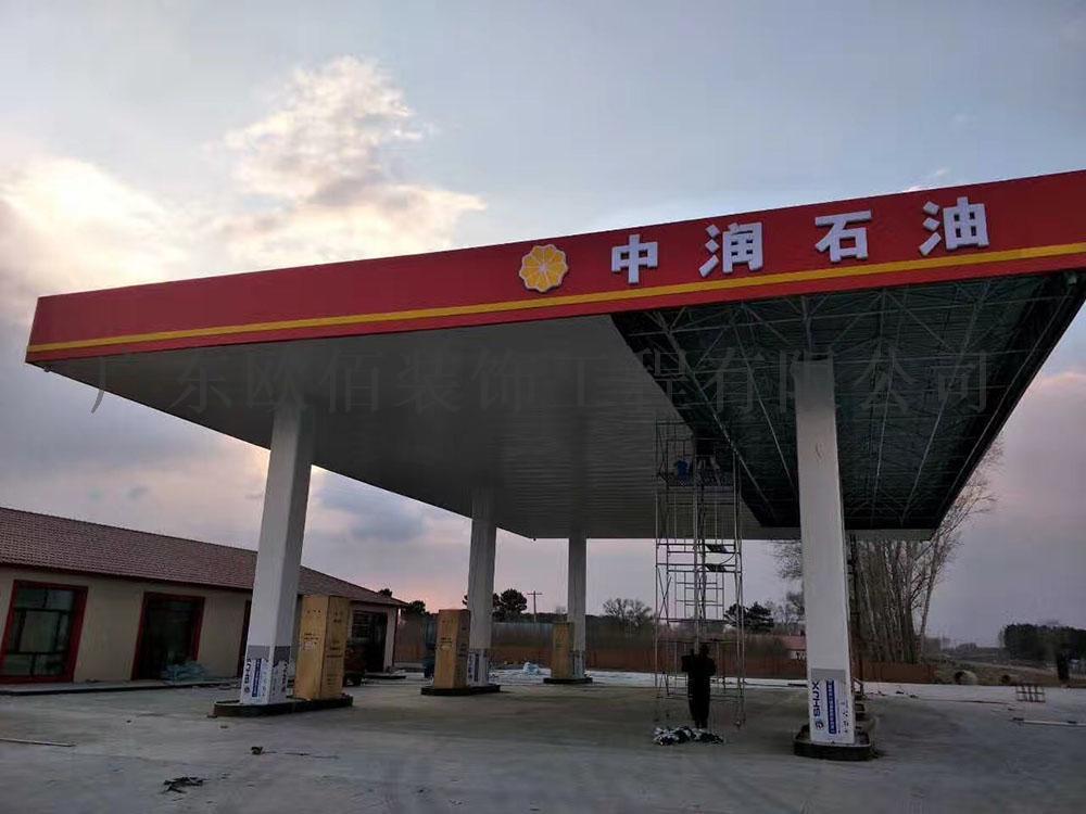 S型加油站防風鋁條扣板 (8).JPG