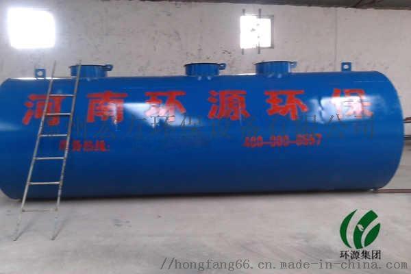 一体化生活污水处理设备18538585830张先生05.jpg