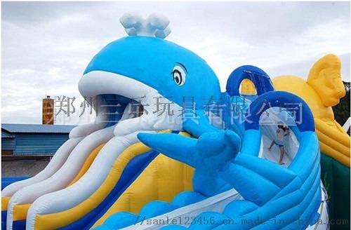 小鲸鱼水滑梯6.8X7.8X6.8_副本0_副本.jpg