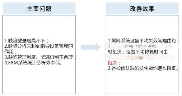 案例03.jpg