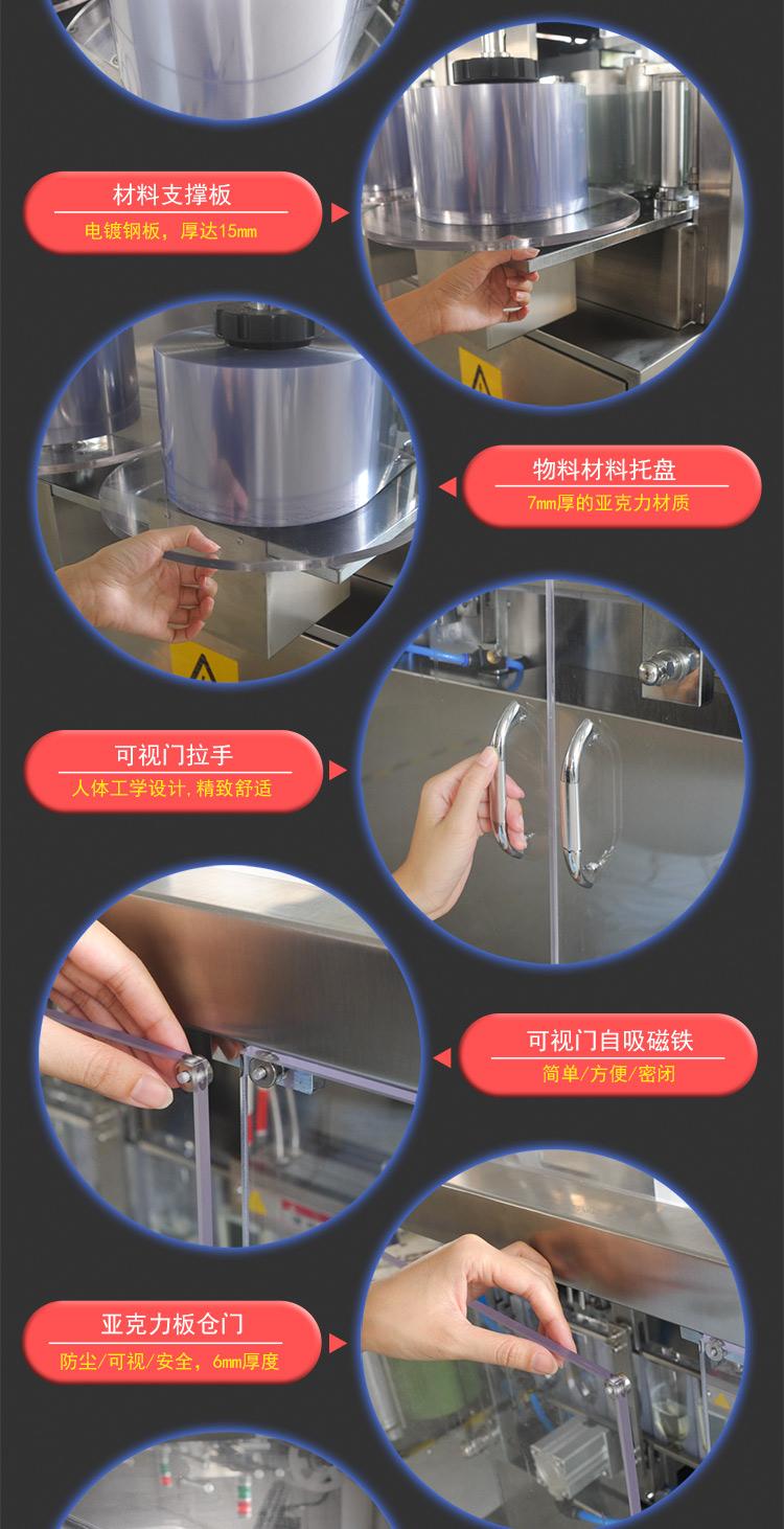 口服液(液体)塑料瓶自动成型灌装封机 (14).jpg