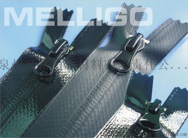 厂家批发防水拉链订做tpu防水拉链 开尾尼龙拉链811689475