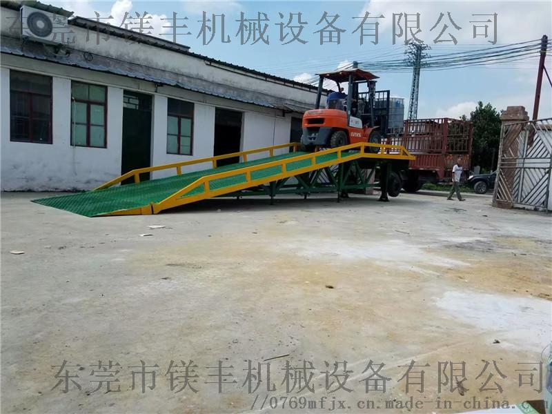 湛江货柜叉车卸货平台|湛江货柜装货登车桥72505402